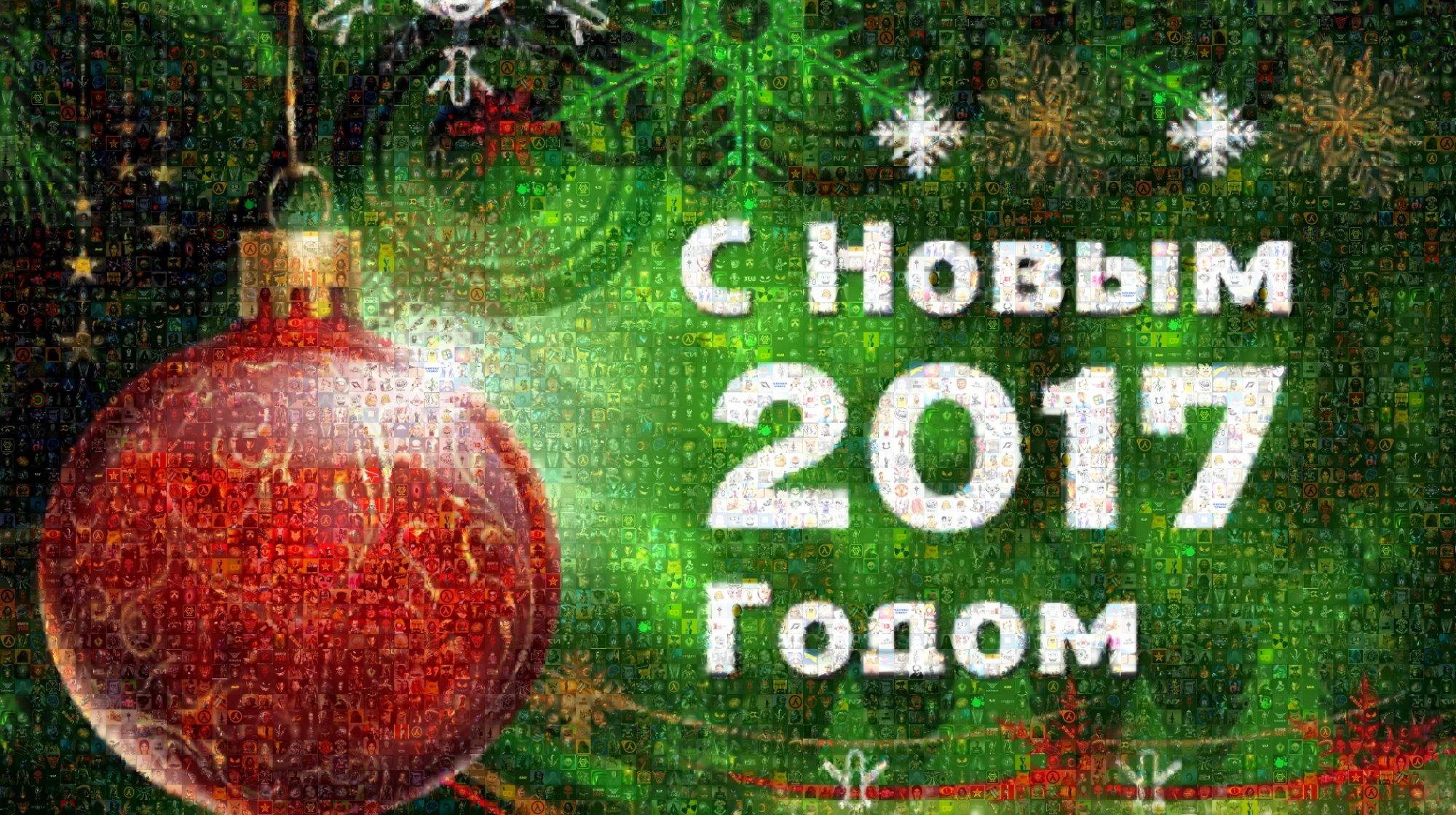 С Новым Годом Москва скачать торрент